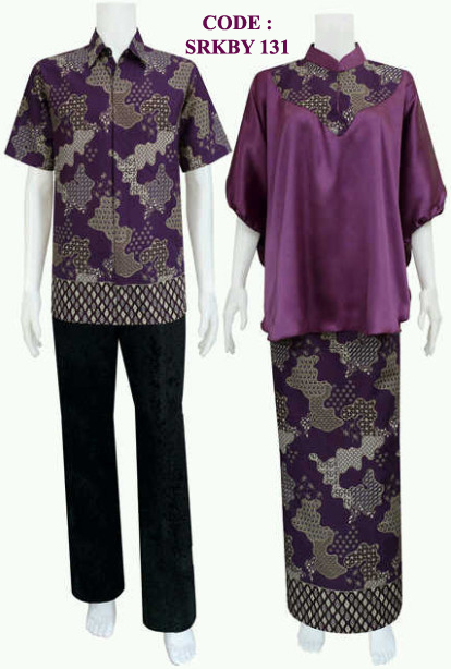 Kebaya Modern Srkby 131 Koleksi Baju Batik Modern