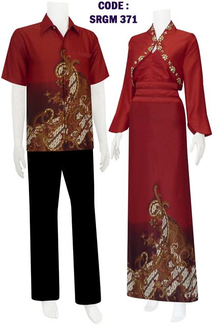 Trend Muslim Batik 2013 Trend Gamis Pesta Terbaru 2013
